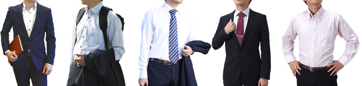 スマートビズのワイシャツとネクタイコーディネート
