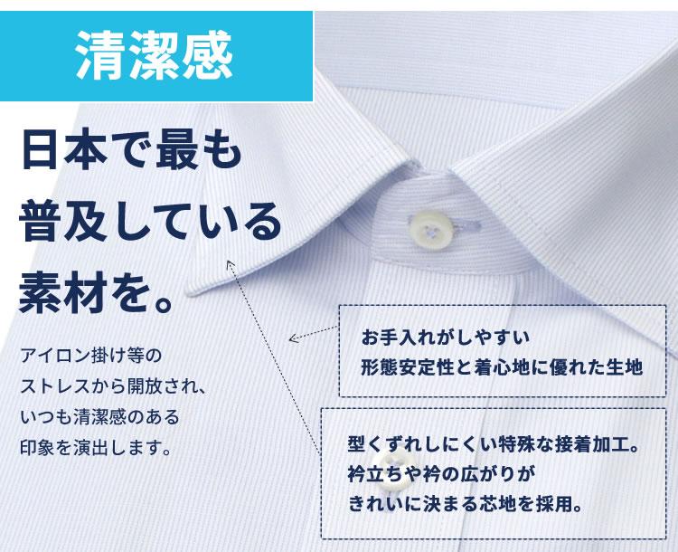 日本で最も普及している素材