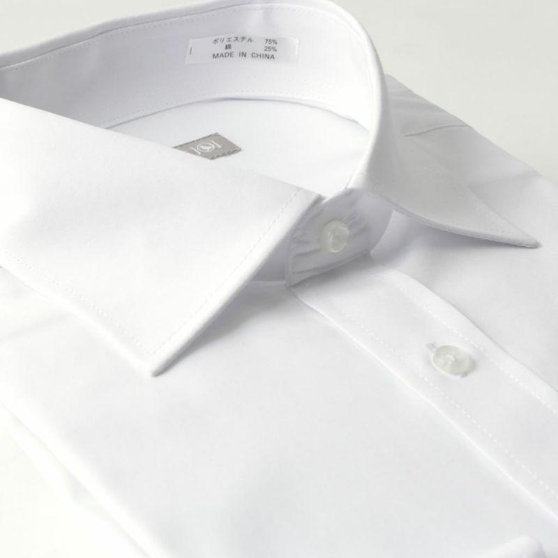 ワイシャツ長袖ワイドカラーホワイト白メンズビジネス