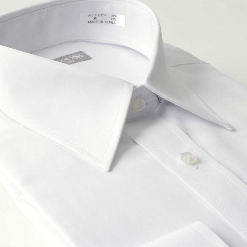 ワイシャツ長袖レギュラーカラーホワイト白メンズビジネス