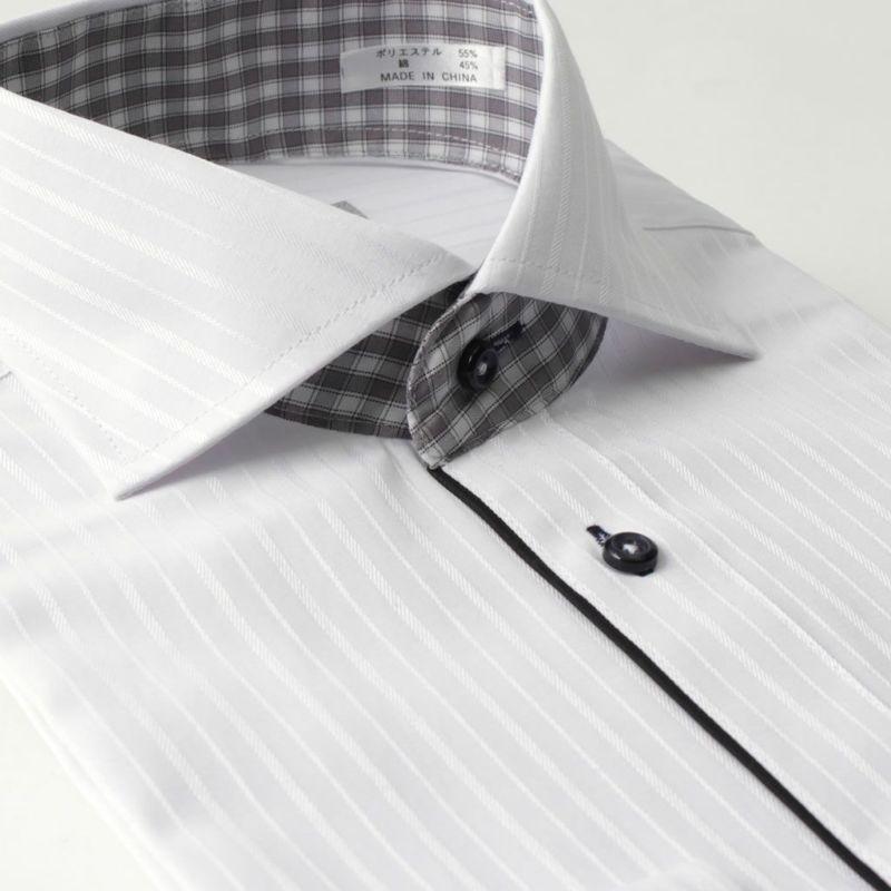 ワイシャツ長袖カッタウェイ衿ホワイト白ストライプホリゾンタルカラー形態安定