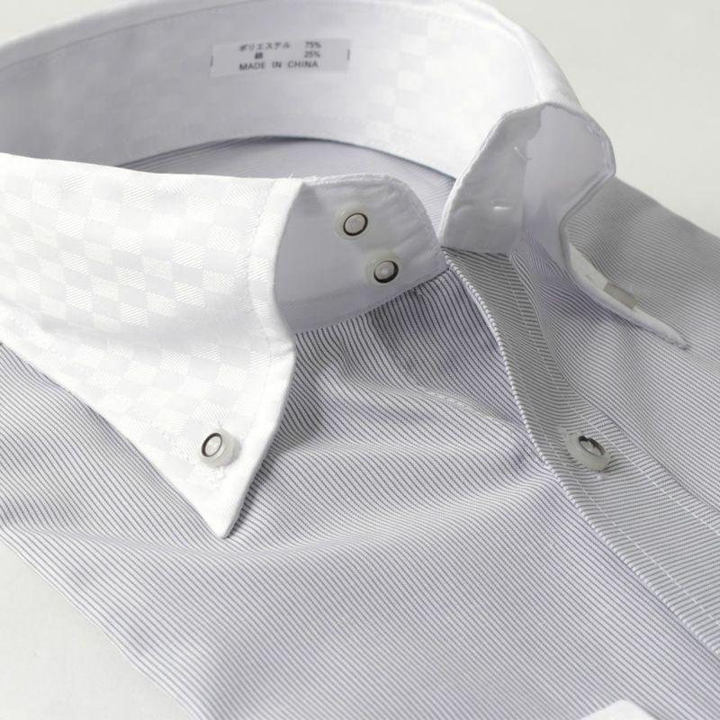 ワイシャツ長袖ボタンダウンクレリックストライプ青ブルー白形態安定