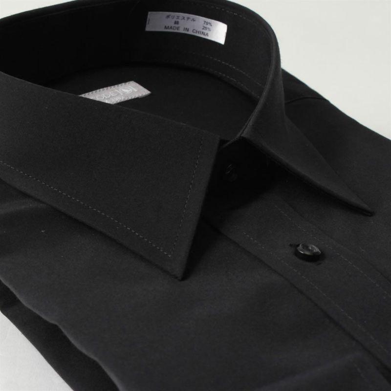 ワイシャツ長袖レギュラーカラー無地ブラック黒