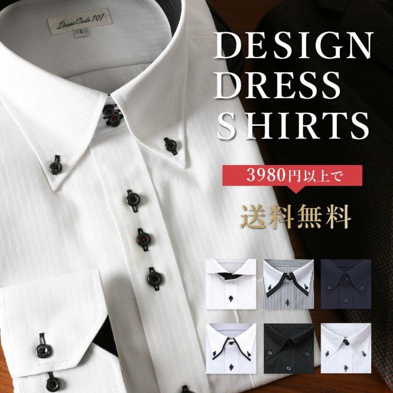 形態安定トレボットーニ襟高デザインワイシャツ