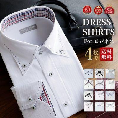 メンズ長袖デザインにこだわった形態安定ワイシャツ