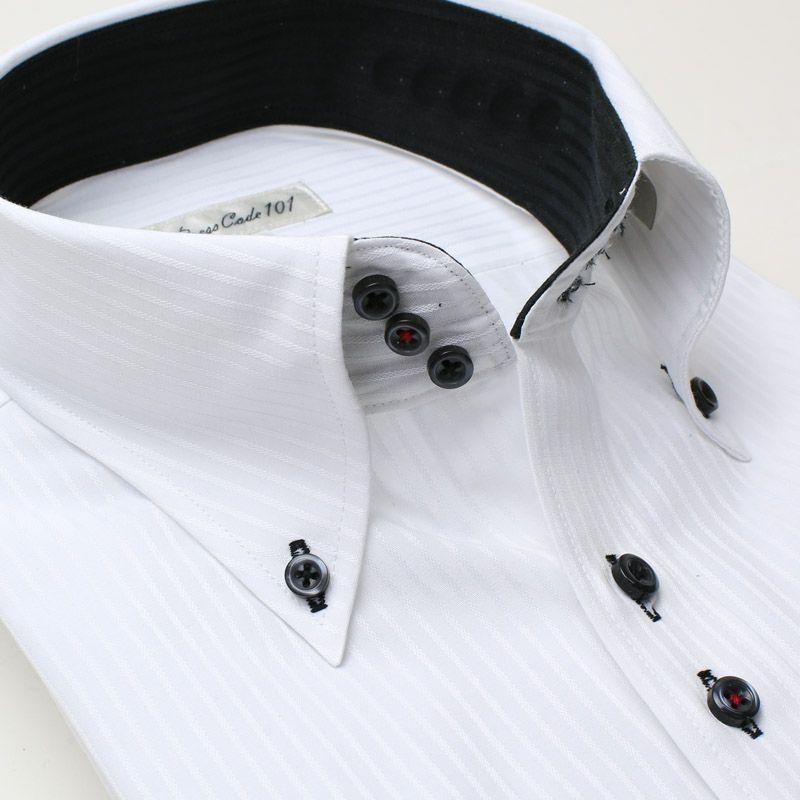 こだわりデザイントレボットーニワイシャツ長袖ホワイトメンズ