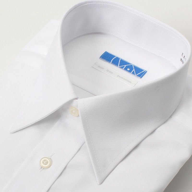 【返品OK】綿100% 超形態安定 長袖 ノーアイロン レギュラーカラー ホワイト ブロード